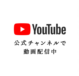 YouTube sp